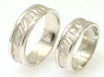 Unique wedding rings, sandswept sandblasted texture alternate high polish edges.white gold.